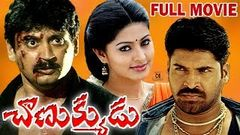 CHANAKYUDU | FULL MOVIE | PRASHANTH | SNEHA | VADIVELU | TELUGU CINEMA CLUB