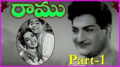 Ramu - Telugu Full Length Movie - NTR Jamuna - Part -1