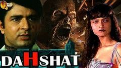 Dahshat | Full Hindi Horror Movie | Navin Nischol | Sarika | Om Shivpuri