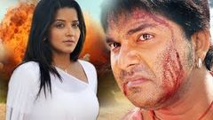 Maha Sangram Pawan Singh Viraj Bhatt Bhojpuri New Movie 2016