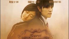 Secret By Jay Chou Full Movie