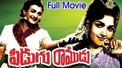 Pidugu Ramudu Full Length Telugu Movie | N.T.Rama Rao, Rajasree | Ganesh Videos - DVD Rip