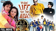 Vaah Life Ho Toh Aisi Full Hindi Movie | Sanjay Dutt | Shahid Kapoor | Amrita Rao | Comedy Movies