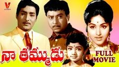 NAA THAMMUDU | TELUGU FULL MOVIE | SHOBAN BABU | CHANDRA KALA | JAGAYYA | V9 VIDEOS
