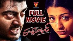 POORNA MARKET Telugu Full Length Movie-ajith-trisha