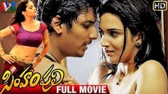 Simham Puli Full Length Telugu Movie Jeeva Divya Spandana Honey Rose