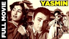 Yasmin (1955 ) Full Movie | यास्मिन | Suresh, Vyjayanthimala
