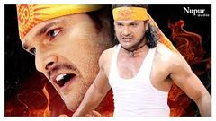 Bhojpuri Full Action Movie 2016 Jawala 2 Khesari Lal Yadav Akshara
