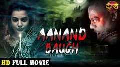 AANAND BAUGH 2020 New Released Horror Thriller Hindi Dubbed Full Movie | South Hindi Dubbed Movie