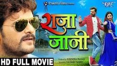 Raja Jani - Full HD Movie - Khesari Lal Yadav Priti Biswas - Superhit New Bhojpuri Movie 2018