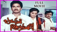 Jayammu Nischayamra Telugu Full Length Movie | Rajendraprasad, Chandra Mohan, Sumalatha