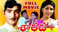 SARADA | TELUGU FULL MOVIE | SHOBAN BABU | SHARADA | V9 VIDEOS