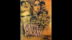 Khote Sikkay 1974 Bluray Quality please subscribe my channel