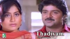 Thadayam Full Movie Story Dialogue | Ramki | Vijayashanthi