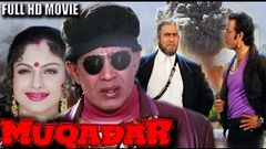 Muqaddar (1996) | Mithun Chakraborty | Ayesha Jhulka | Puneet Issar | Full HD Movie