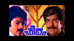 Himam | Malayalam Full Movie | Prem Nazir | Shankar | Sripriya | Action Thriller Movie