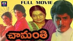 Chamanthi Telugu Full HD Movie | Roja | Prashanth | Bhanumathi Ramakrishna | TFC Comedy