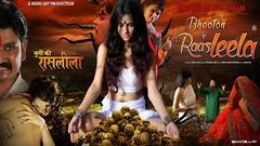 Bhooton Ki Raasleela - Hindi Movies 2015 Full Movie Best Hindi Horror Movie 2015 Full Movie HD