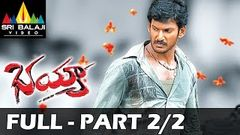 Bhayya Telugu Full Movie Part 2 2 | Vishal, Priyamani | Sri Balaji Video