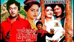 GOLCONDA ABBULU | TELUGU FULL MOVIE | KRISHNAM RAJU | JAYA PRADA | TELUGU CINEMA CLUB