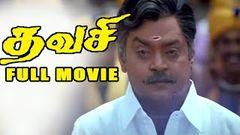 Superhit Tamil Movie | Thavasi - Tamil Full Movie | Vijayakanth | Vadivelu | Soundarya | Jayasudha