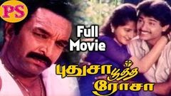 Pudhusa Pootha Roja - Nishanth, Apsara, Nasser, Kovai Sarala, Super Hit Tamil Love Full Movie