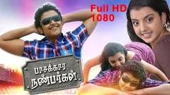new tamil movie | pasakara nanbargal [ பாசக்கார நண்பர்கள் ] | tamil full movie | 2015 | Ajmal Khan