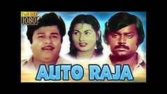 AUTO RAJA | ஆட்டோ ராஜா | Tamil Very Rare Movie Collection | HD Movie