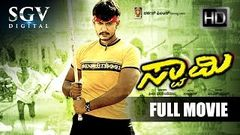 Kannada Movies Full | Swami Kannada Full Movie | Darshan, Gayathri Jayaram