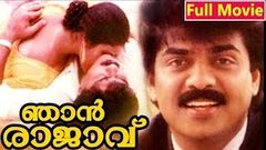 Njan Rajavu Malayalam Full Movie | Vijayaraghavan | Priya | Malayalam Latest Full Movie