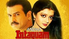 Andha Intaquam | Action Movie | Ronit Roy | Shanti Priya | Avtar Gill | HD