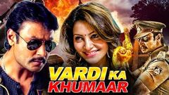 Iron Man Hero | Latest Hindi Dubbed Movies Full Movie