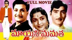 MAYANI MAMATHA | TELUGU FULL MOVIE | N T RAMA RAO | SAROJA DEVI | SHOBAN BABU | TELUGU MOVIE CAFE