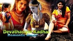 Devathasiyin Kadhai Tamil Full Movie 2011 | Tamil Movies Online HD