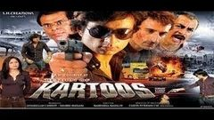 Return of KARTOOS - Full Length Action Hindi Movie