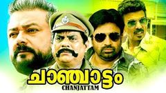 Super Hit Malayalam Movie | Chanchattam [ HD ] | Comedy Full Movie | Ft Jayaram, Urvashi, Jagathi