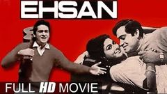 Ehsan | एहसान | Super Hit Action Movie | Joy Mukerjee , Anjana, Bobby,