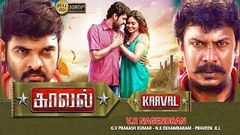 Kaaval Tamil Full Movie 2017 | New Release Tamil Movie | Vimal, Samuthirakani | HD 1080 | New Upload 2018