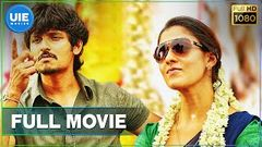 Thirunaal Tamil Full Movie | Jiiva | Nayantara | Srikanth Deva