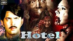 Hotel With English Subtitle 1981 - Dramatic Movie | Navin Nischol, Rakesh Roshan, Bindiya Goswami