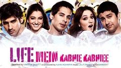 Hindi Movies 2015 Full movie | Life Mein Kabhi Kabhi Full Movie | Popular Movie 2015 New Movies
