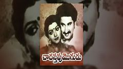 Chadastapu Mogudu Telugu Full Length Movie | Suman, Bhanu Priya | Sri Venkatewara Movies