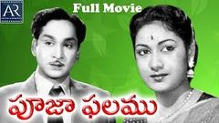Pooja Phalam Telugu Full Movie | ANR, Savitri, Jamuna | AR Entertainments