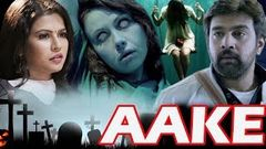 Aake Full Movie | Horror Movie | Chiranjeevi | New Released Full Hindi Dubbed Movie | South Movie