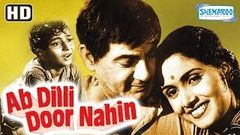 Ab Dilli Dur Nahin (HD) - Master Romi - Motilal - Sulochana Latkar - Hindi Film - With Eng Subtitles