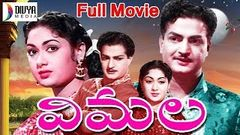 Vimala Telugu Full Length Movie | NTR | Savitri | Gummadi | Relangi | Divya Media
