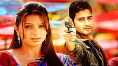 Hero Ke Tevar (2016) Full Hindi Dubbed Movie | Mahesh Babu Prakash Raj Sonail Bendra