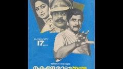 Makale Mappu Tharu 1984 Full Malayalam Movie