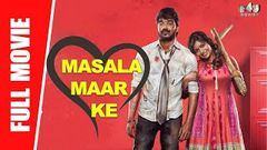 Masala Maar Ke Vadacurry - New Full Hindi Dubbed Movie | Jai, Swathi Reddy, RJ Balaji | Full HD