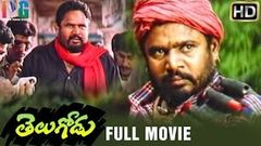 Dandooraa Full Movie HD R Narayana Murthy